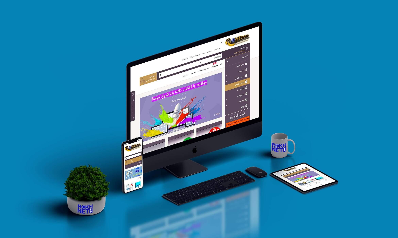 نمونه طراحی سایت فروشگاهی دامنه رند100