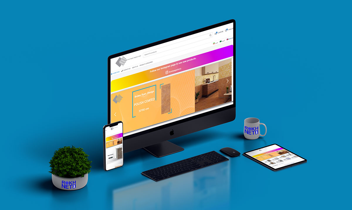 نمونه کار طراحی سایت در اصفهان