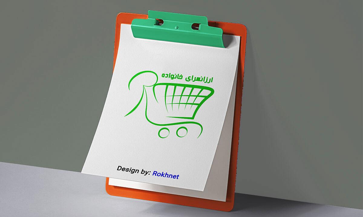 طراحی لوگو فروشگاه زنجیره ای خانواده