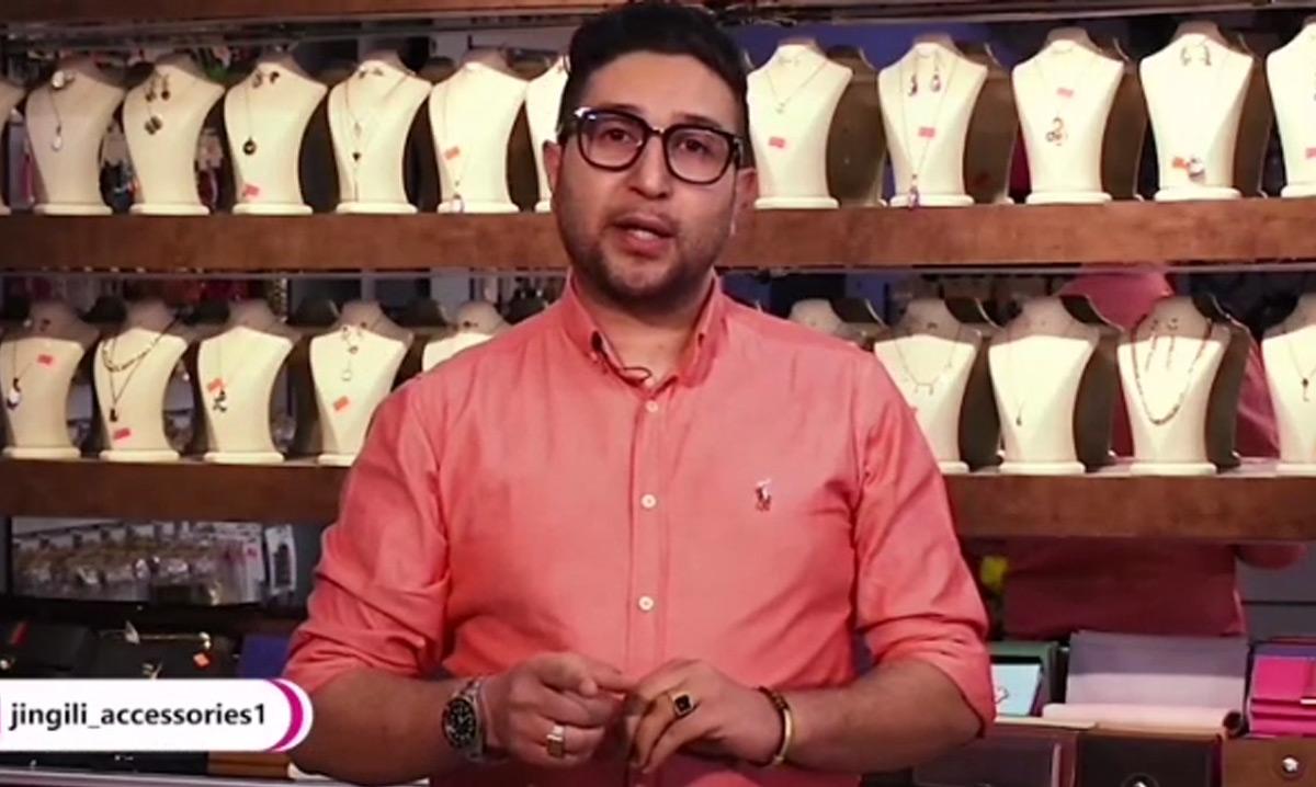 محتوای ویدیویی فروشگاه جینگیلی