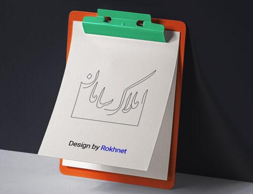 طراحی لوگو برند سامان املاک
