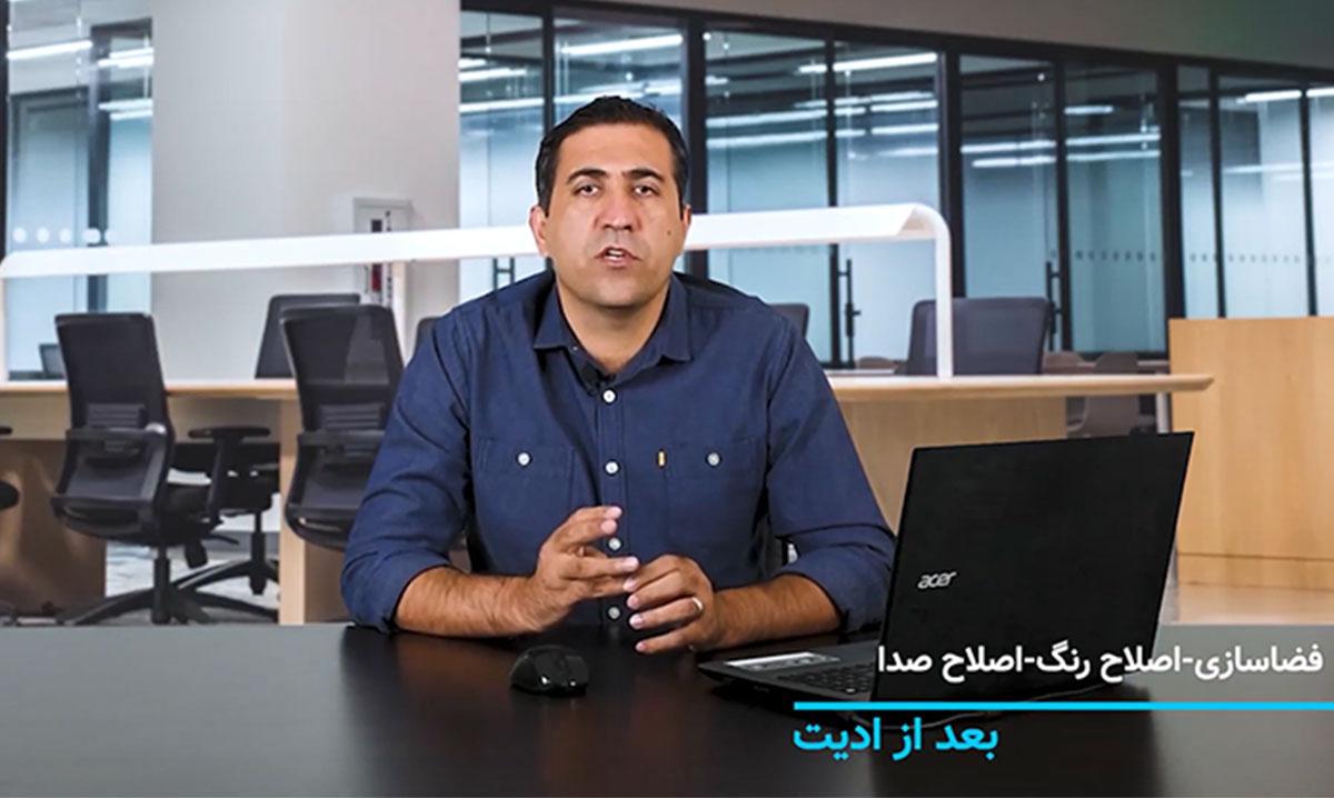 فیلم برداری با پرده سبز در اصفهان