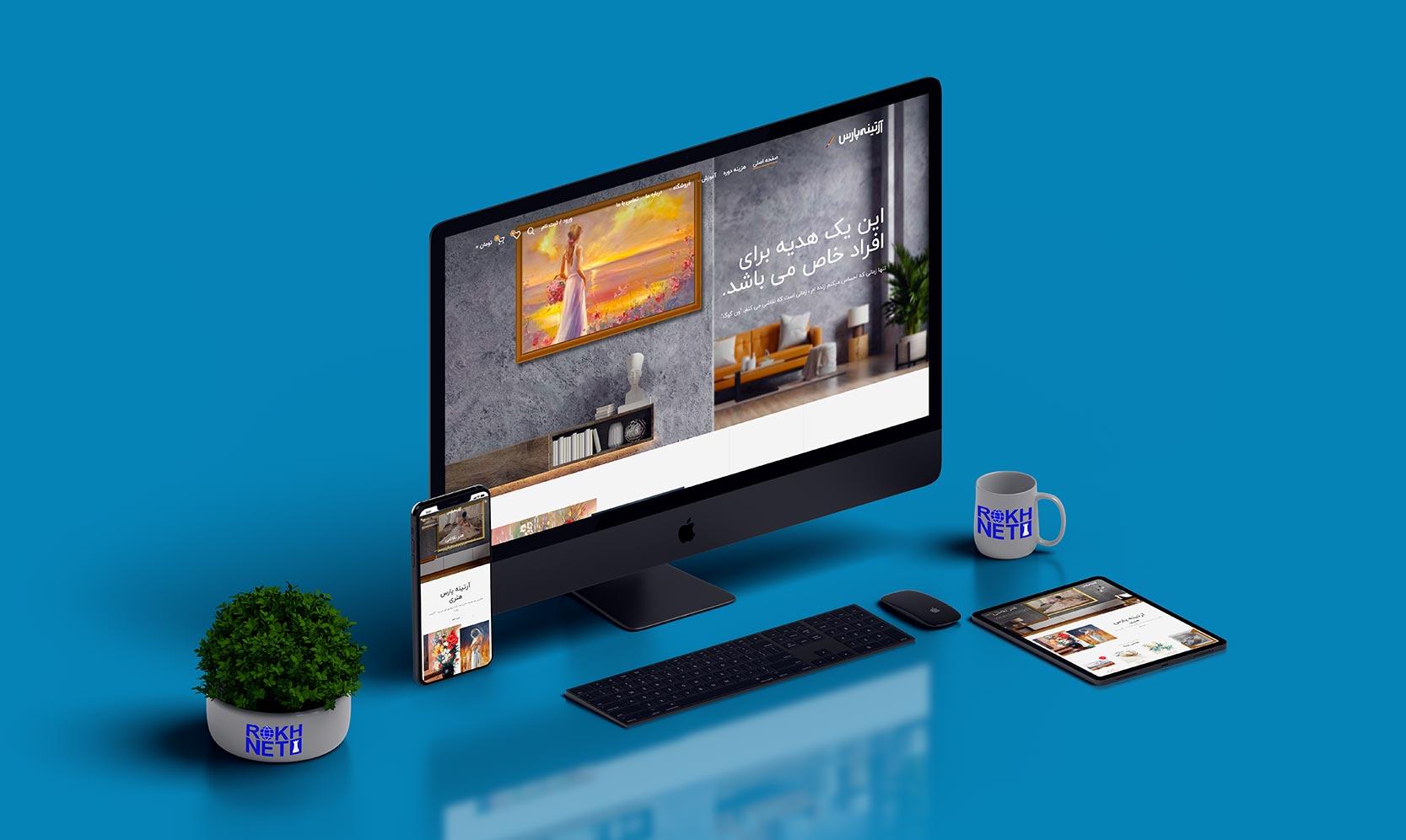 طراحی سایت هنری و نقاشی